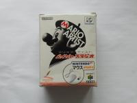 64dd__mario_artist_paint_studio_box.JPG