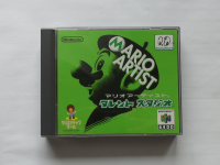 64dd__mario_artist_talent_studio__jpn.jpg