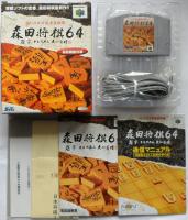 complete__morita_shogi_64__jap.jpg