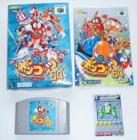 complete__robot_ponkottsu_64__jap.jpg