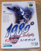 1080_snowboarding__jap.jpg