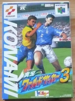 jikkyou_world_soccer_3__jap.jpg