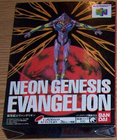 neon_genesis_evangelion__jap.jpg