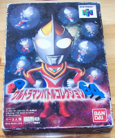 pd_ultraman_battle_collection_64__jap.jpg