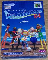 pilotwings_64__jap.jpg