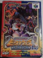 transformers_beast_wars__jap.jpg